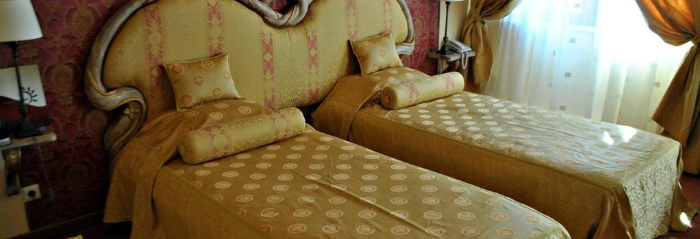 SunGarden Golf & SPA Resort - 클루이나포카 - 침실