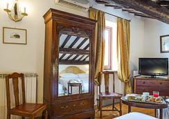 폰타나 로마 호텔 - 로마 - 침실