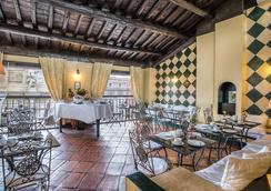 폰타나 로마 호텔 - 로마 - 레스토랑