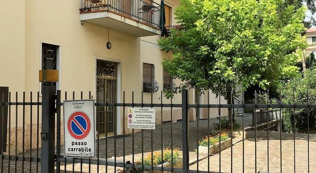 B&B Verona Brigo - 베로나 - 건물