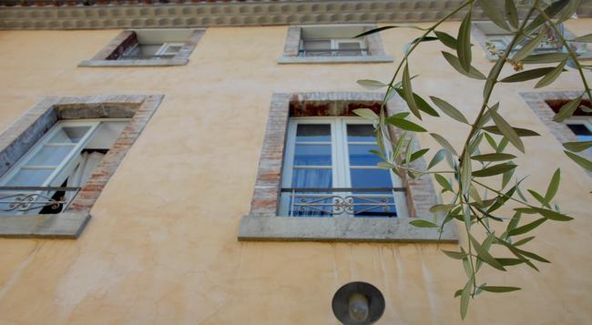La Maison Vieille - Carcassonne - 건물