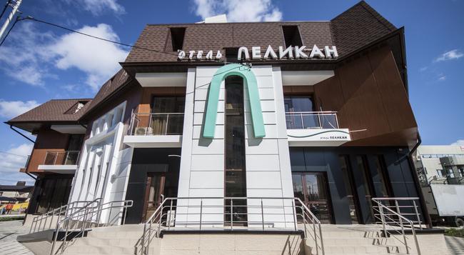 Hotel Pelikan - 크라스노다르 - 건물