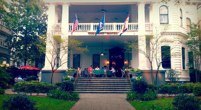 The Columns Hotel - 뉴올리언스 - 건물