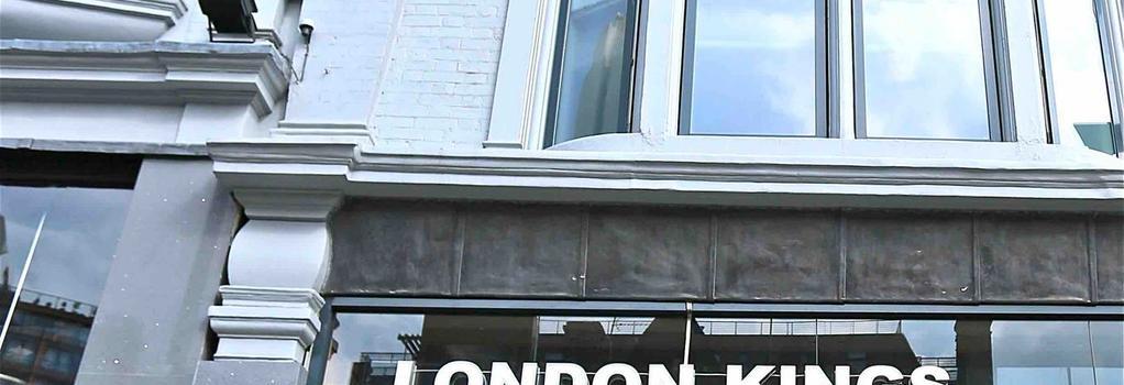 런던 킹 호텔 - 런던 - 건물