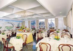 Comfort Hotel Bolivar - 로마 - 레스토랑