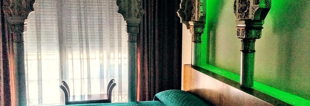 The Martin House - 그라나다 - 침실