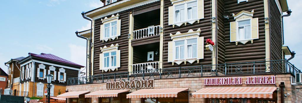 쿠페체스키 드보르 - 이르쿠츠크 - 건물