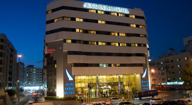아바리 호텔 - 두바이 - 건물