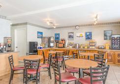 Days Inn Monterey Downtown - 몬터레이 - 레스토랑