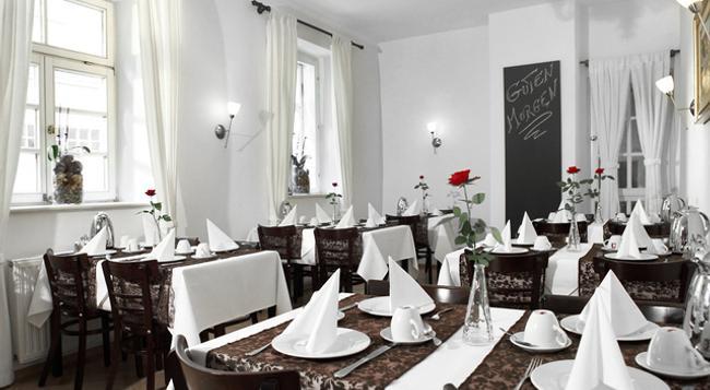 Altstadthotel Augsburg - 아우크스부르크 - 레스토랑
