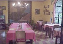포사다 벨렌 뮤지오 인 - 과테말라 - 레스토랑