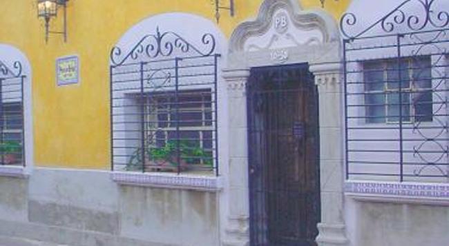 포사다 벨렌 뮤지오 인 - 과테말라 - 건물