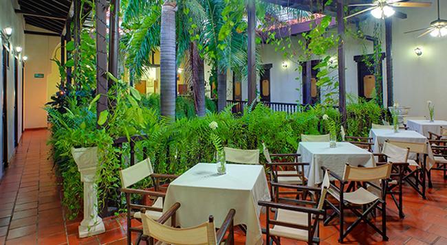 Centro Hotel - 카르타헤나 - 레스토랑