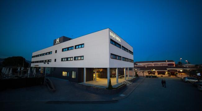 Brea's Hotel - Reus - 건물