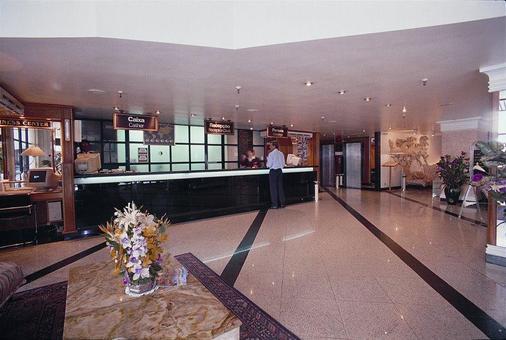 호텔 아틀란티코 코파카바나 - 리우데자네이루 - 프론트 데스크