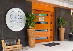 호텔 핀란디아 - 키토 - 레스토랑