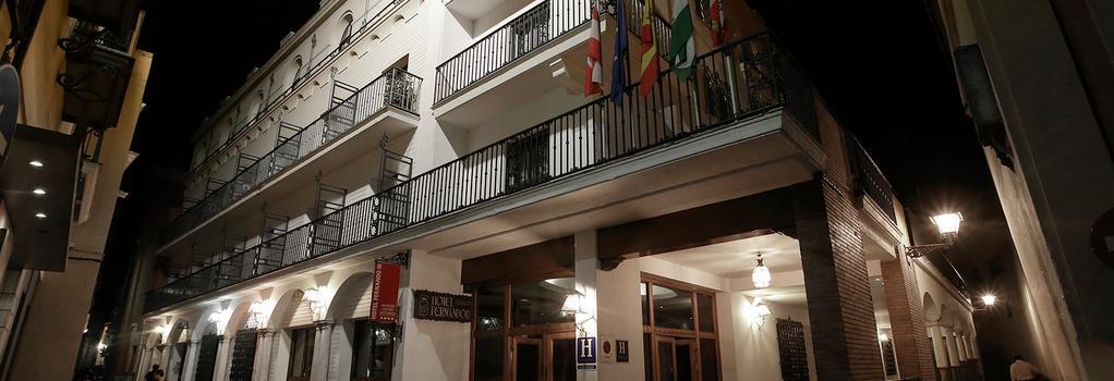호텔 페르난도 III - 세비야 - 건물
