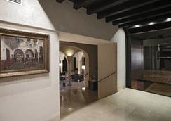 호텔 라포 사다 델 루세로 - 세비야 - 로비