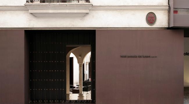 호텔 라포 사다 델 루세로 - 세비야 - 건물