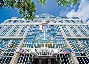 비엔나 메리어트 호텔
