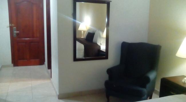 Le Monte Cristo Hotel & Suites - 포르토프랭스 - 침실