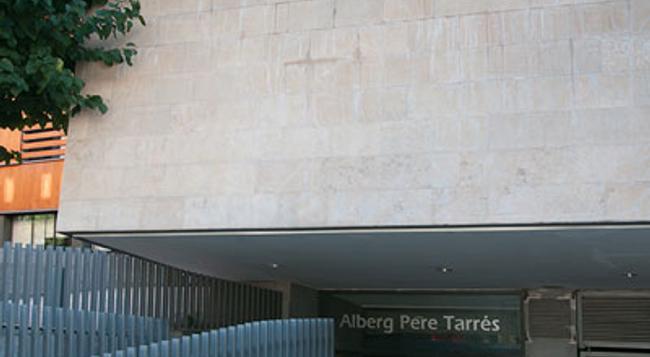 바르셀로나 페레 타레스 유스호스텔 - 바르셀로나 - 건물