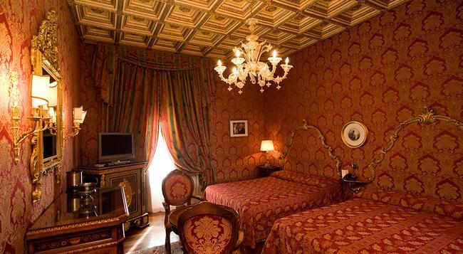Hotel Des Epoques - 로마 - 침실