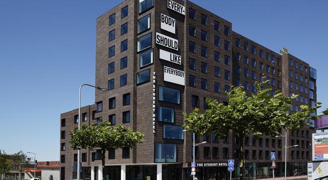 The Student Hotel Groningen - 흐로닝언 - 건물