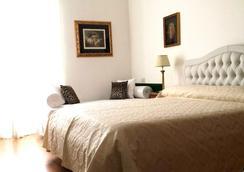 King Plaza - 로마 - 침실