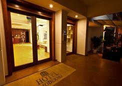 호텔 모더노 - 올비아 - 로비