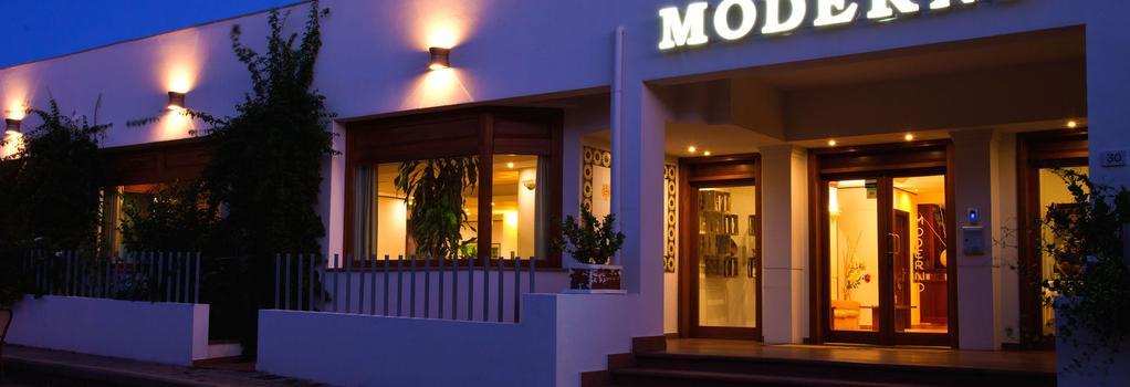 호텔 모더노 - 올비아 - 건물