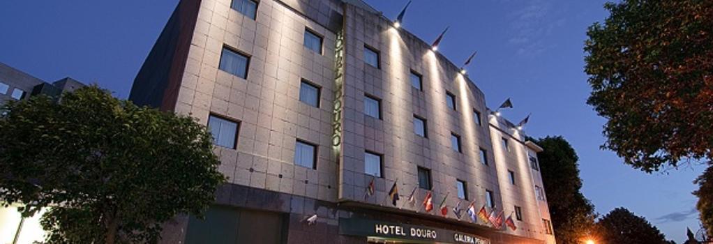 Hotel Douro - 포르투 - 건물