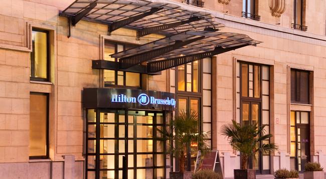 힐튼 브뤼셀 시티 호텔 - 브뤼셀 - 건물