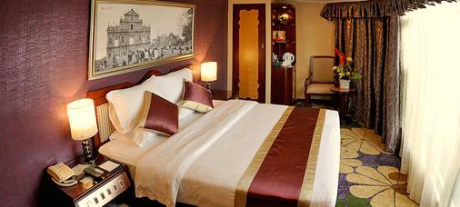 호텔 기아 - 마카오 - 침실
