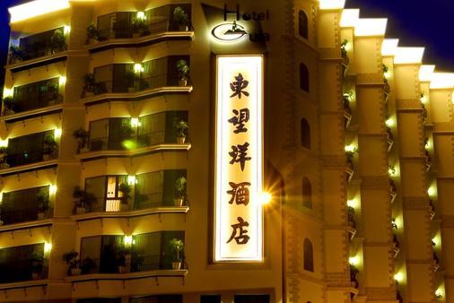 호텔 기아 - 마카오 - 건물