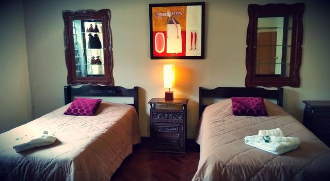 카사 와이라 B&B 미라플로레스 - 리마 - 침실