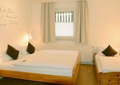 Hotel Herrenhof - 뤼베크 - 침실