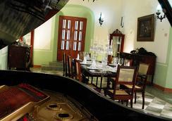 Noc-ac Hacienda Hotel & Spa - 메리다 - 레스토랑