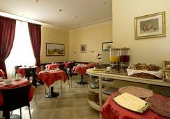 호텔 에스포시지오네 - 로마 - 바