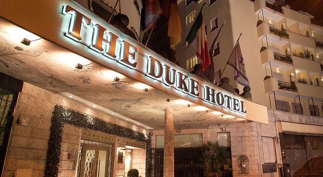 더 듀크 호텔 - 로마 - 건물