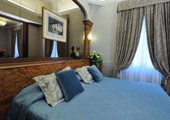 호텔 파르네제 - 로마 - 침실