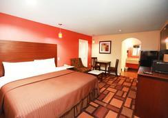 Palace Inn Medical Center - 휴스턴 - 침실