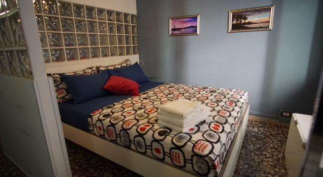 Maison Toledo 24 - 나폴리 - 침실