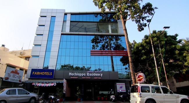 패브호텔 나치아파 RA 푸람 - 첸나이 - 건물