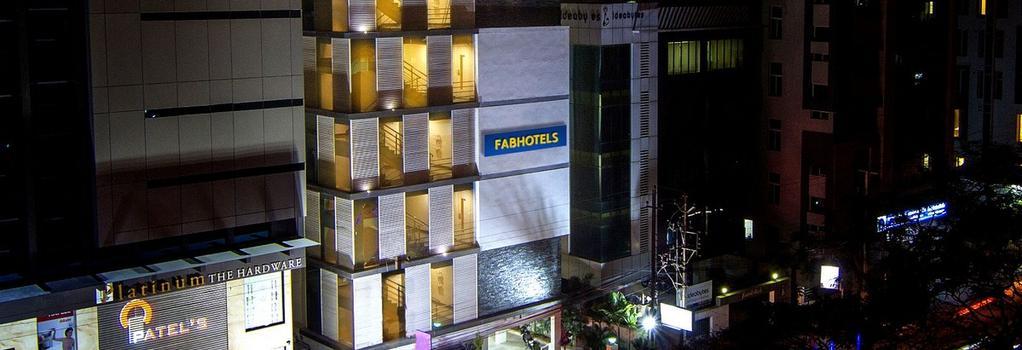 Fabhotel Eaglewood Gachibowli - 하이데라바드 - 건물