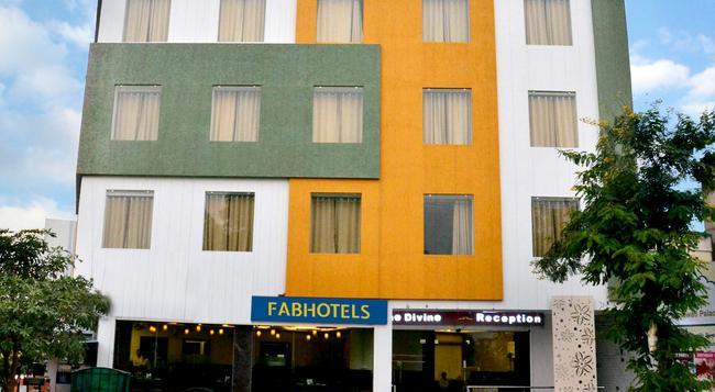 패브호텔 파드마바티 팰리스 - 자이푸르 - 건물