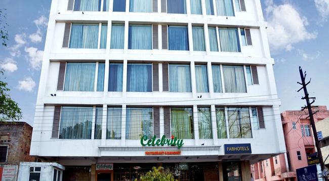 패브호텔 로얄 CM 바니 파크 - 자이푸르 - 건물