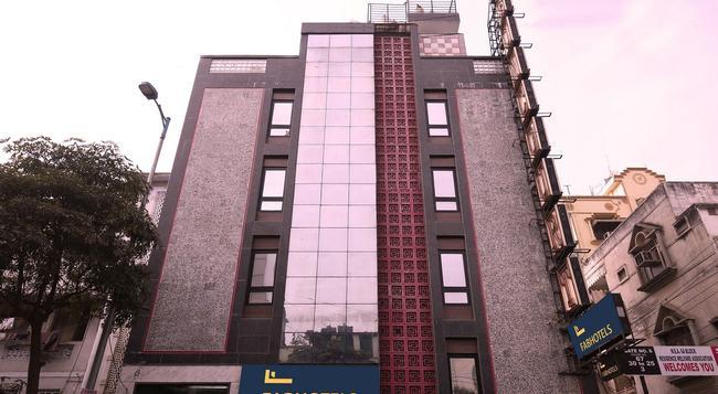 패브호텔 선코트 카롤 바그 - 뉴델리 - 건물
