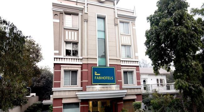 패브호텔 프렌즈 콜로니 - 뉴델리 - 건물