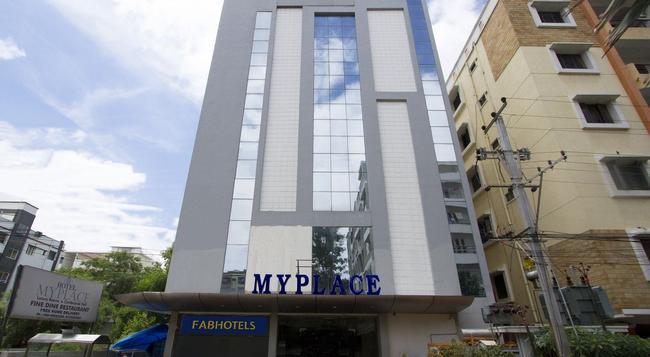 Fabhotel Myplace Kondapur Hicc - 하이데라바드 - 건물